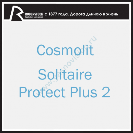 Cosmolit Solitaire Protect Plus 2