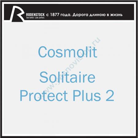 Cosmolit Solitaire Protect Plus 2